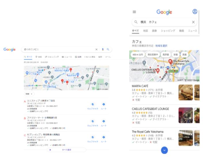 キーワード検索画面