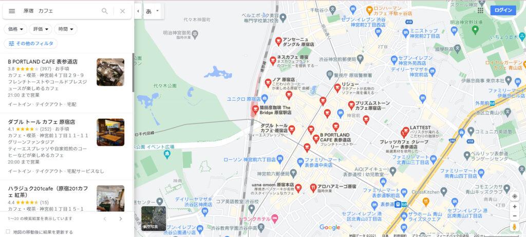 Googleマップで「原宿+カフェ」検索結果