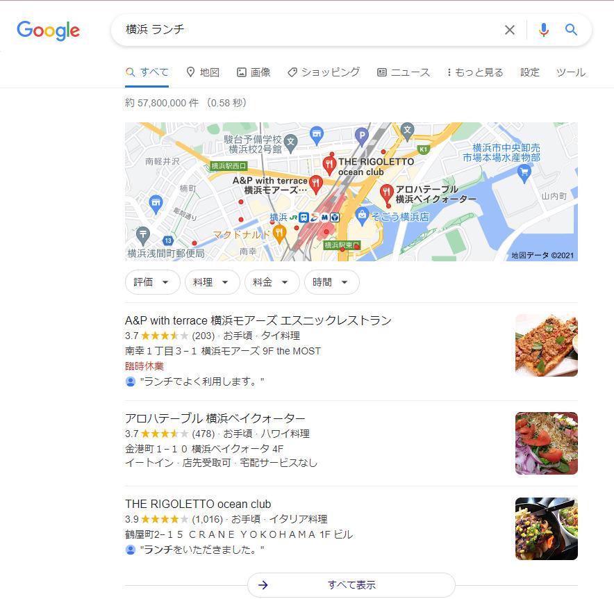GoogleMAP:パソコン