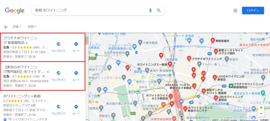 ローカル検索広告