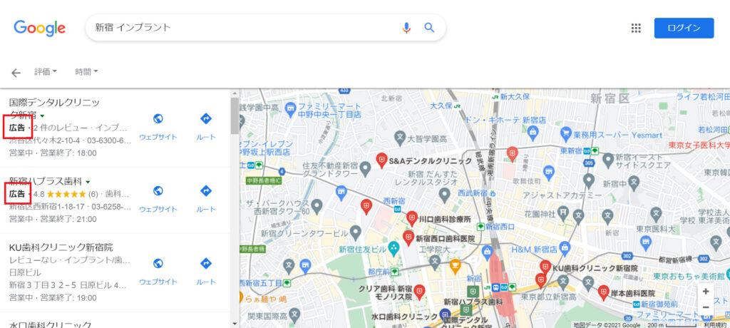 ローカル検索広告表示方法