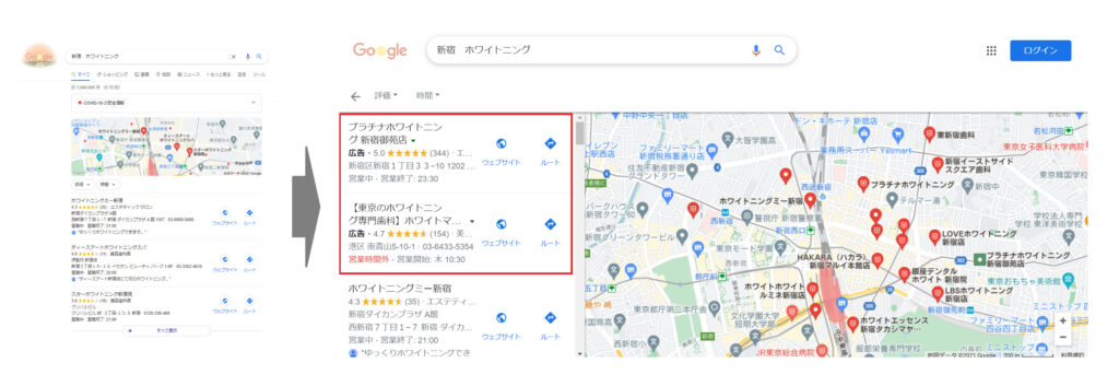 ローカル検索広告(Googlemap)